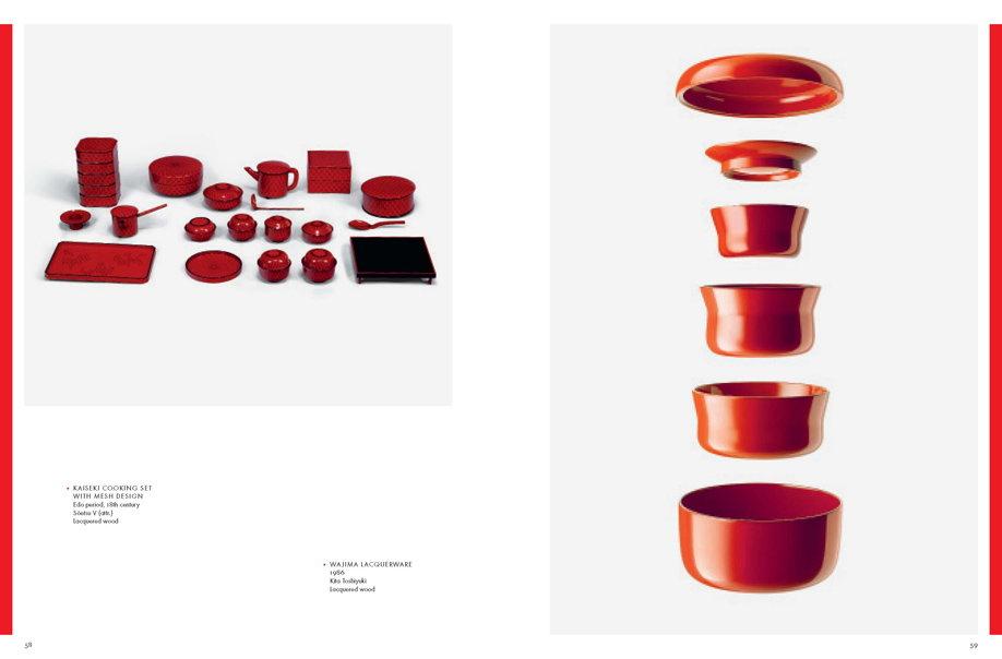 """Résultat de recherche d'images pour """"wa the essence of japanese design"""""""