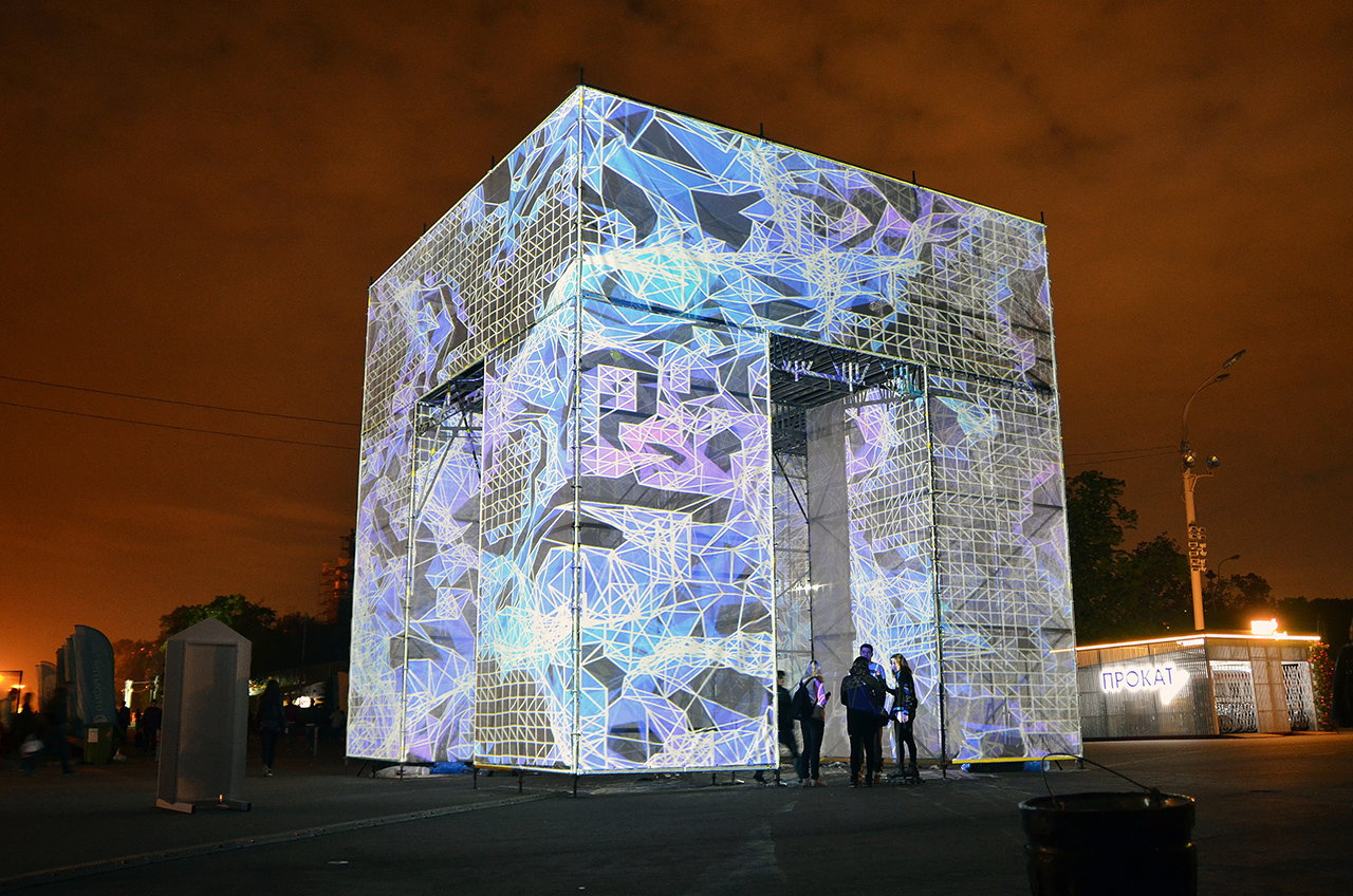 P Cube Temporary Pavilion In Moscow