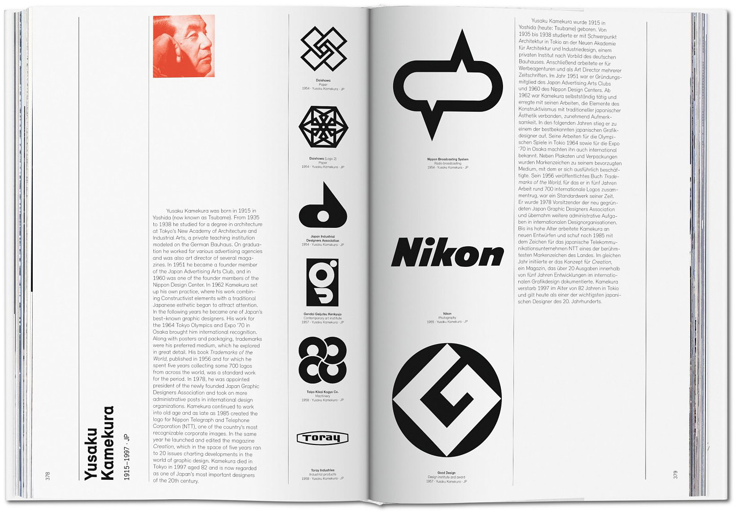 logo modernism  an unprecedented catalog of modern trademarks