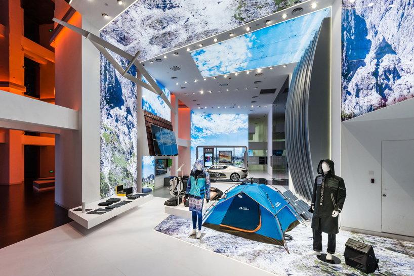 Hanergy Renewable Energy Exhibition Center