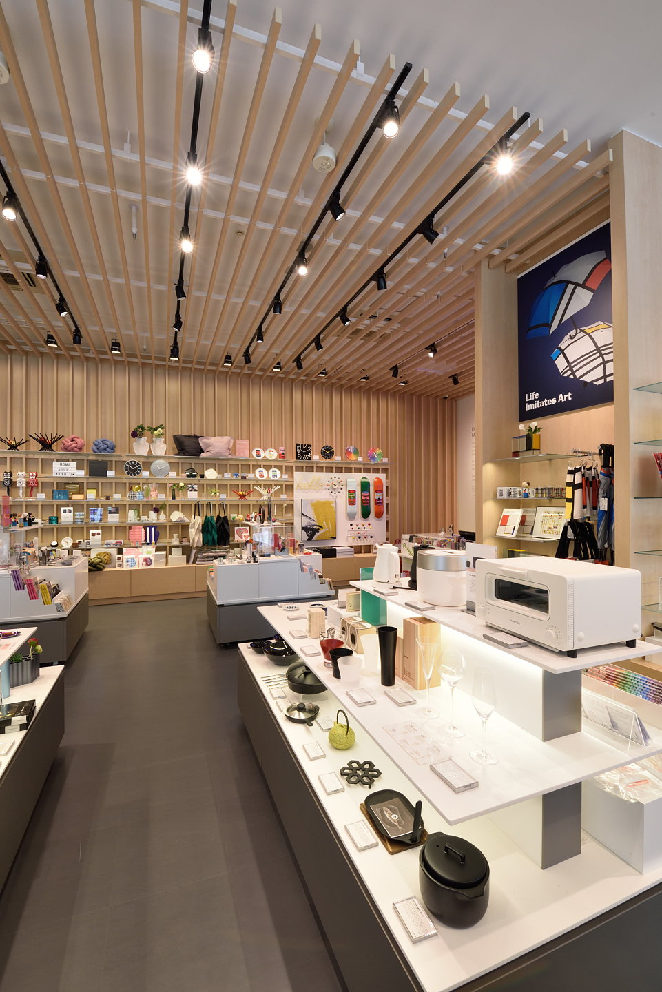 ... MoMA Design Store Kyoto 09 ... & MoMA Design Store Opens Its Second Standalone Japanese Outpost in Kyoto