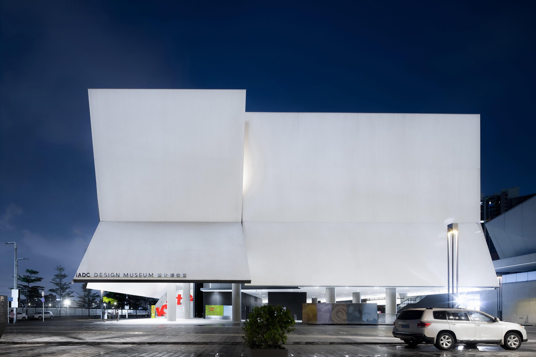 iADC Design Museum