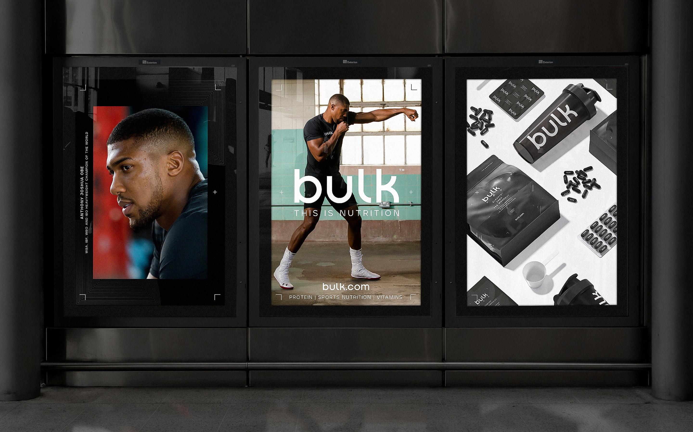 bulk Rebrand