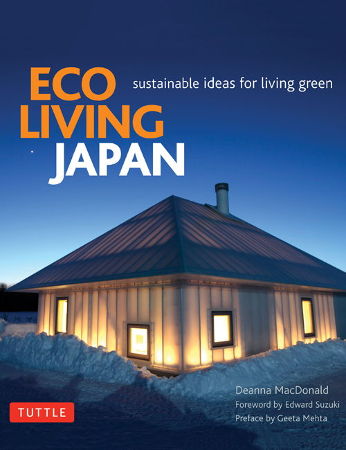 Eco Living Japan - Sustainable Ideas for Living Green