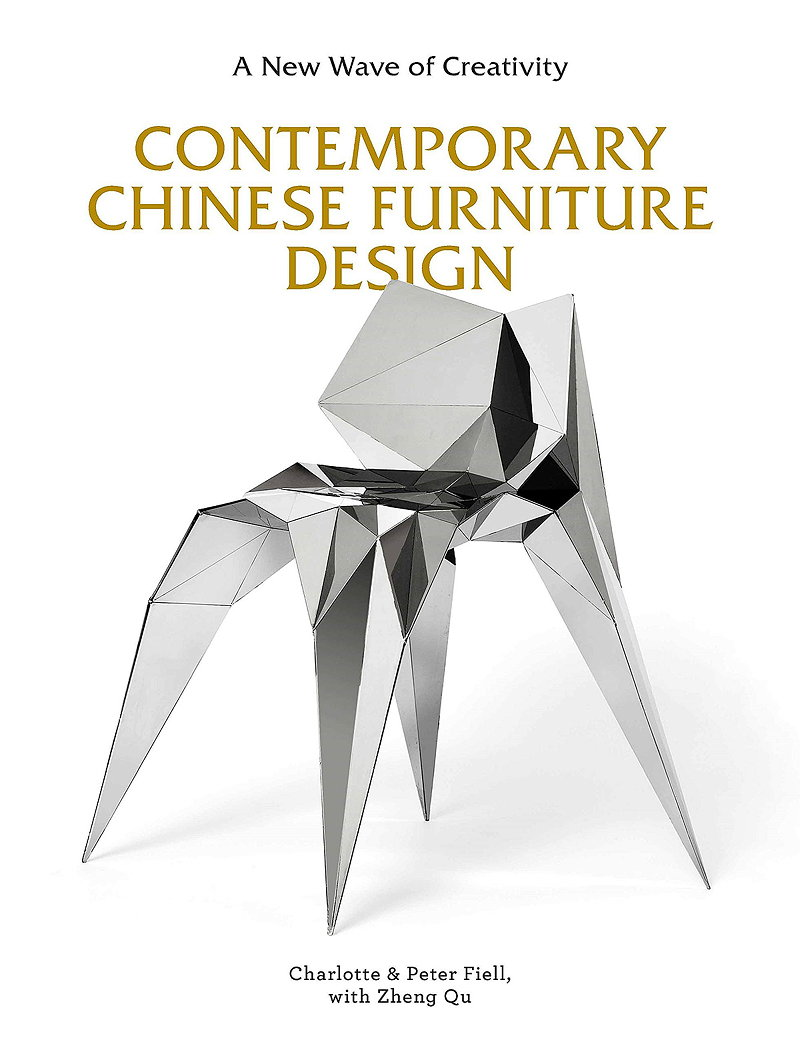 Contemporary Chinese Furniture Design - A New Wave of Creativity