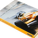 Thomas Manss and Company Designs McLaren - 50 Years of Racing