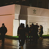 adidas Stan Smith Pop-up Store