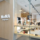 MoMA Design Store Opens Its Second Standalone Japanese Outpost in Kyoto