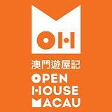 Open House Macau