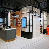 Debenhams' Beauty Hall of the Future Leads the Way in Redefining How to Shop Beauty