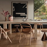 Hem Debuts New Max Lamb Table