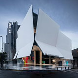 iADC Design Museum by Rocco