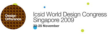 Design Difference - Designing Our World 2050