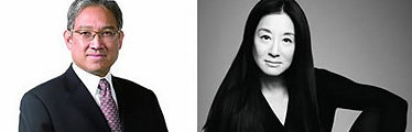 Parsons to Honor William K. Fung and Vera Wang at 2010 Fashion Benefit