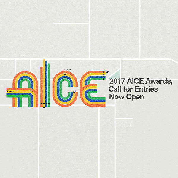 2017 AICE Awards - Call for Entries