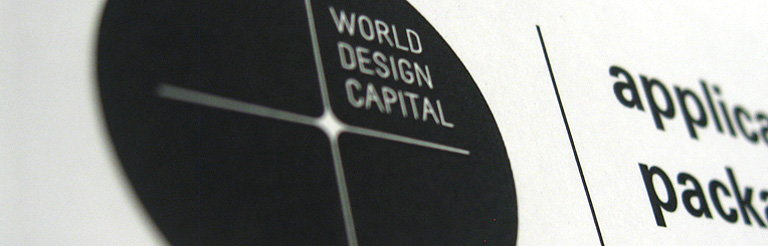 Call for Applications for the World Design Capital 2014 Designation