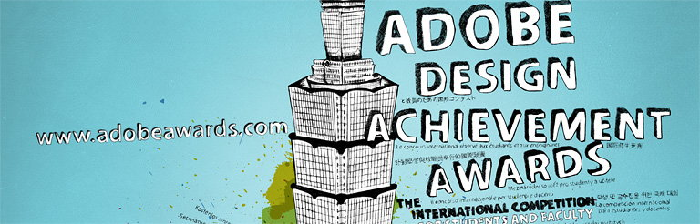 Winners of 2011 Adobe Design Achievement Awards