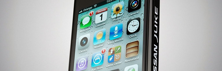 Nissan Scratch Shield iPhone Case: Nissan Brings ...