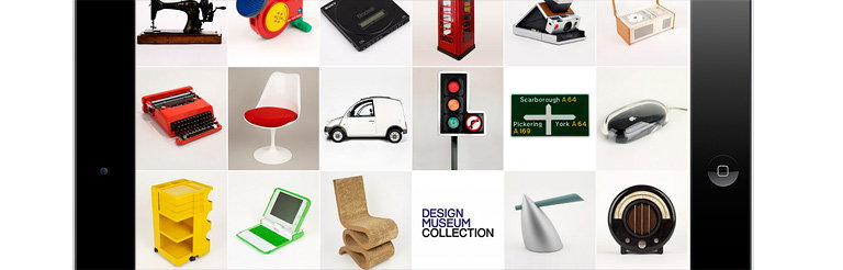Design Museum Collection App for iPad