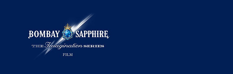 Bombay Sapphire Imagination Series - Call for Submissions