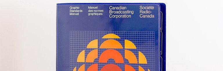 1974 CBC Graphic Manual Revival on Kickstarter