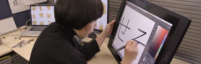 Adobe Releases Source Han Serif, Pan-CJK Typeface