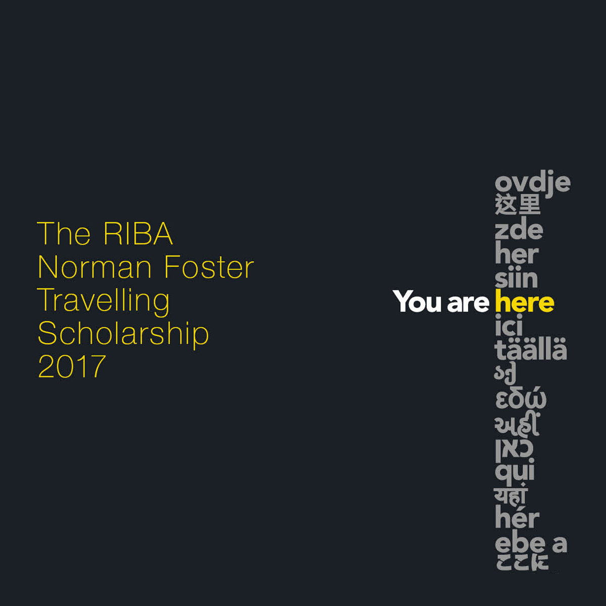 RIBA and Foster and Partners Launch 2017 Travelling Scholarship with Increased Funds