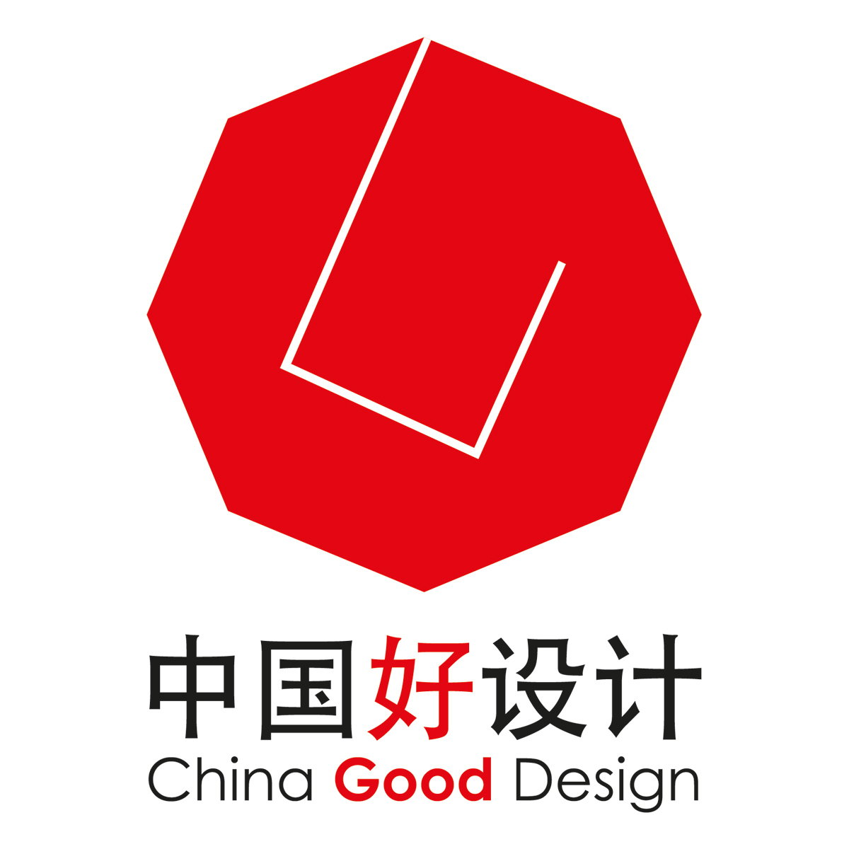 China Good Design 2018