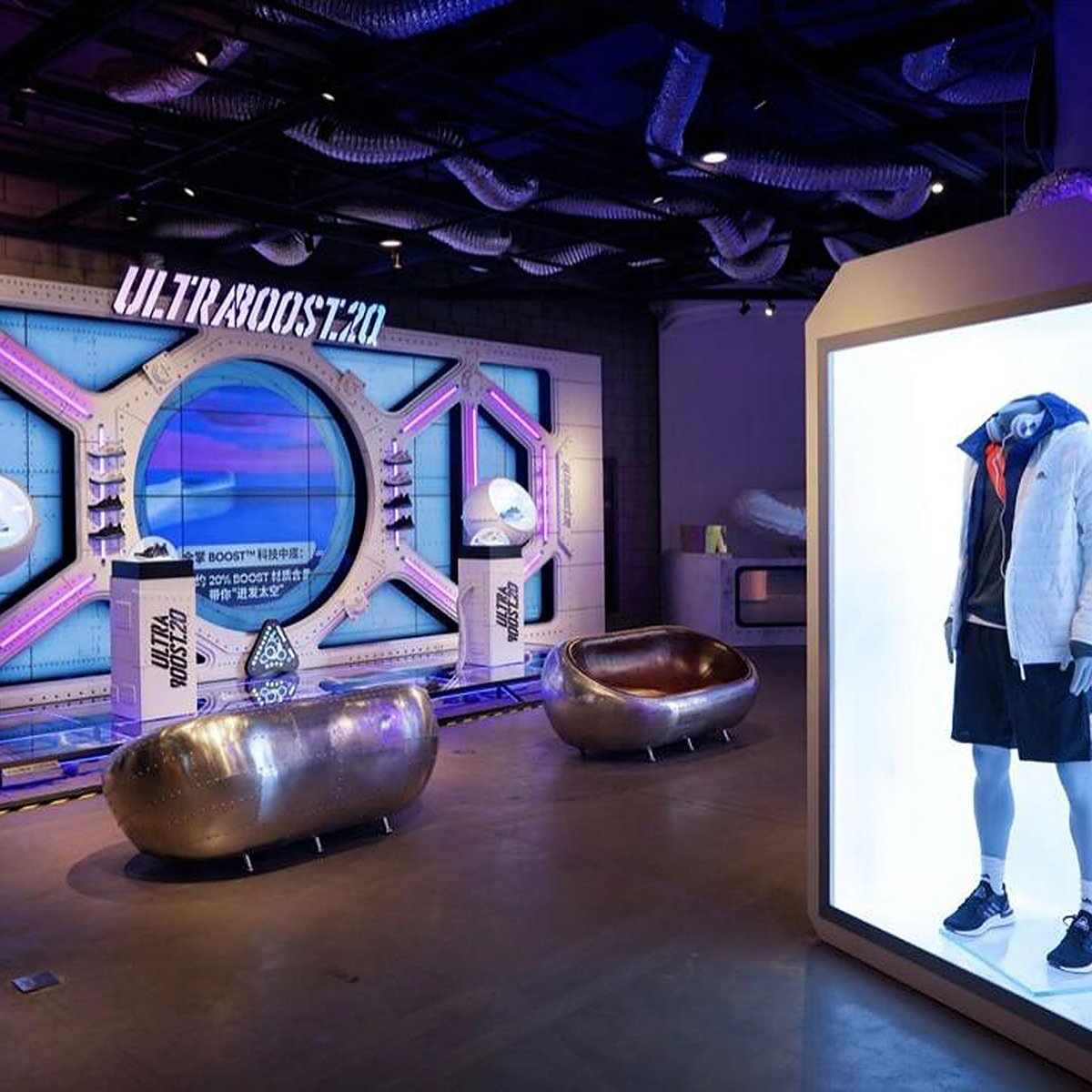 IS Instore Designs Gravity Defying Brand Experience for adidas